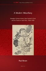 Cover A Modern Miscellany
