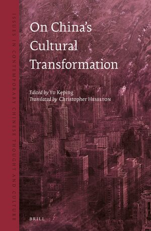 Cover On China's Cultural Transformation