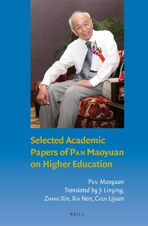 Cover Selected Academic Papers of Pan Maoyuan on Higher Education