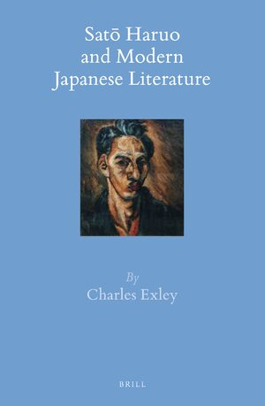 Cover Satō Haruo and Modern Japanese Literature