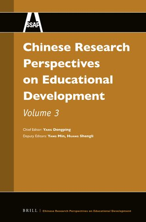 Cover Chinese Research Perspectives on Education, Volume 3