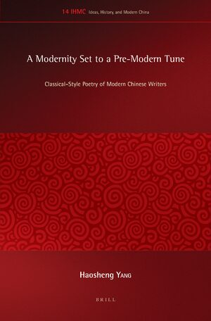 Cover A Modernity Set to a Pre-Modern Tune