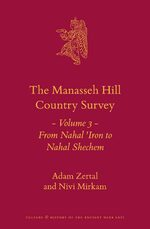 Cover The Manasseh Hill Country Survey