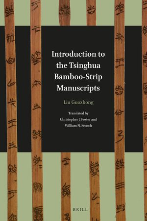 Cover Introduction to the Tsinghua Bamboo-Strip Manuscripts