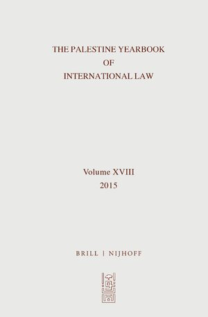 Cover The Palestine Yearbook of International Law, Volume 18 (2015)