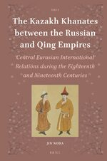 Cover The Kazakh Khanates between the Russian and Qing Empires