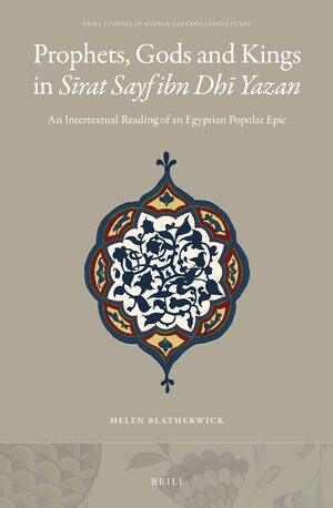 Cover Prophets, Gods and Kings in <i>Sīrat Sayf ibn Dhī Yazan</i>