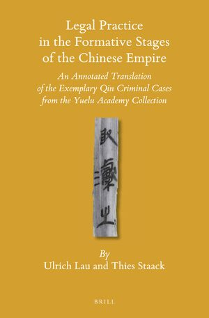 Cover Legal Practice in the Formative Stages of the Chinese Empire