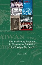 Cover The Kaohsiung Incident in Taiwan and Memoirs of a Foreign Big Beard
