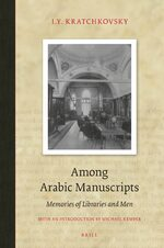 Cover Arabic Studies in the Netherlands