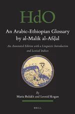 Cover The Arabic-Ethiopic Glossary by al-Malik al-Afḍal