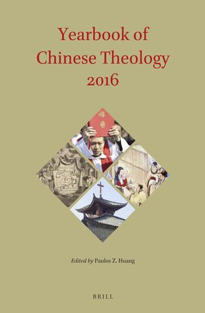 Cover Yearbook of Chinese Theology 2016