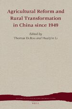Agricultural Reform and Rural Transformation in China since 1949