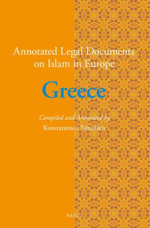 Cover Annotated Legal Documents on Islam in Europe: Greece