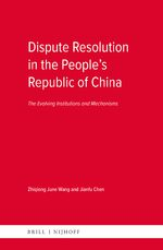Cover Dispute Resolution in the People's Republic of China