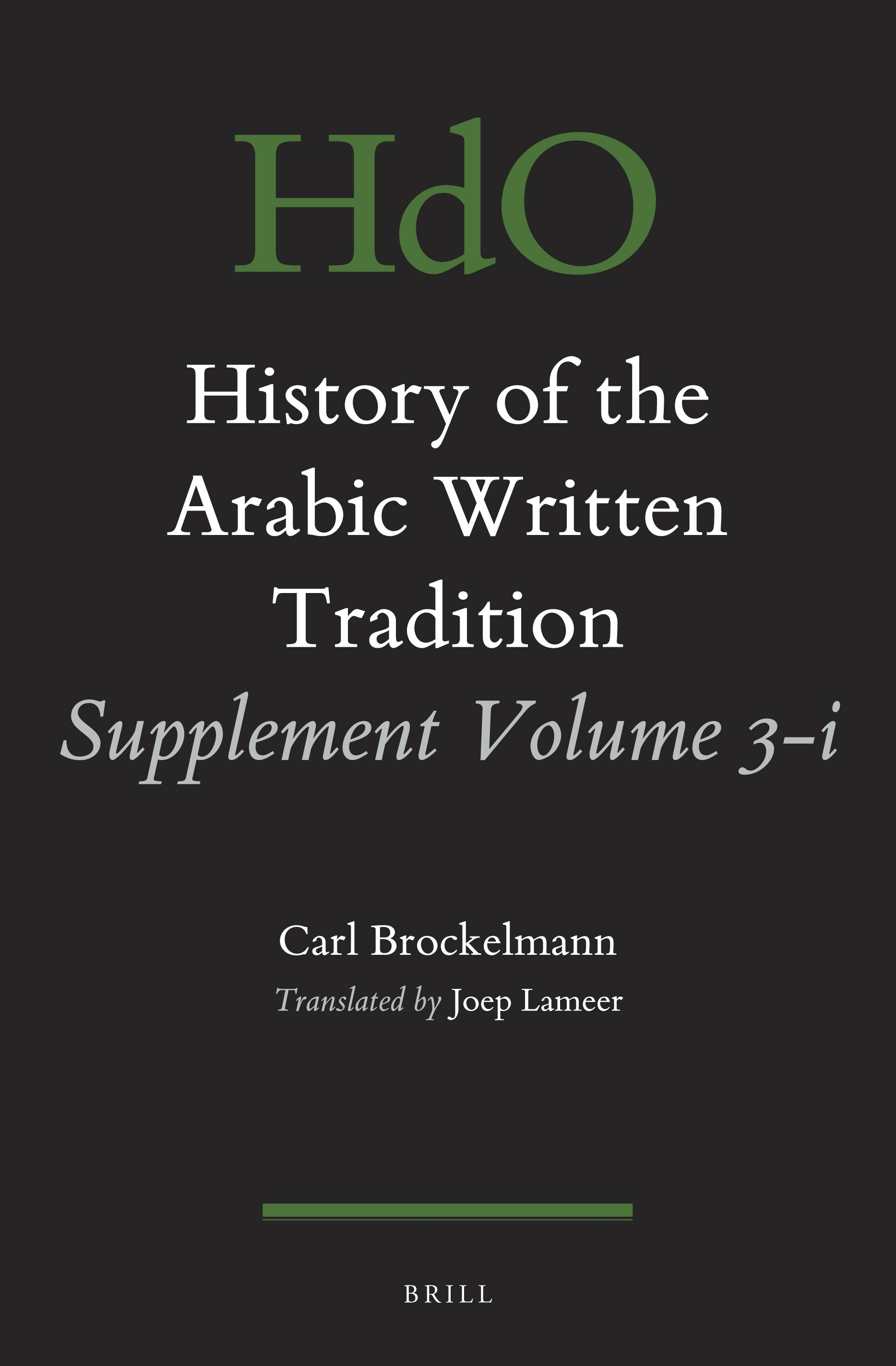Modern Arabic Literature In History Of The Arabic Written
