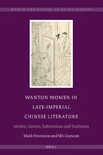 Cover Wanton Women in Late-Imperial Chinese Literature