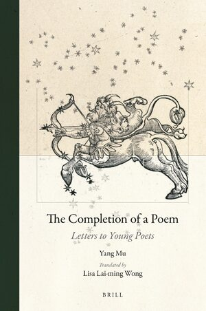 Cover The Completion of a Poem