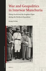 Cover War and Geopolitics in Interwar Manchuria