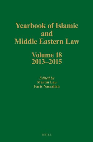 Cover Yearbook of Islamic and Middle Eastern Law, Volume 18 (2013-2015)