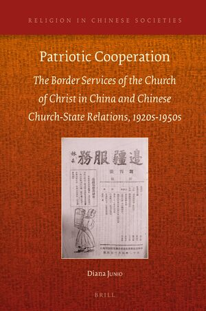 Cover Patriotic Cooperation