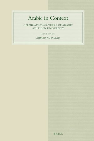 Cover Arabic in Context