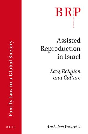 Cover Assisted Reproduction in Israel