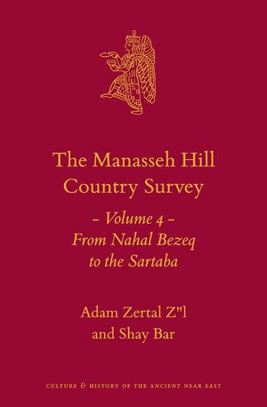 Cover The Manasseh Hill Country Survey Volume 4