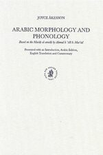 Cover Arabic Morphology and Phonology