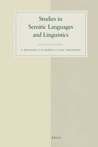 Cover The Karaite Tradition of Hebrew Grammatical Thought in its Classical Form (2 Vols.)