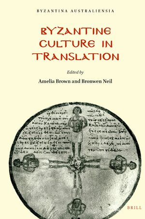 Cover Byzantine Culture in Translation