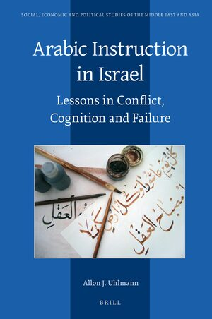 Cover Arabic Instruction in Israel