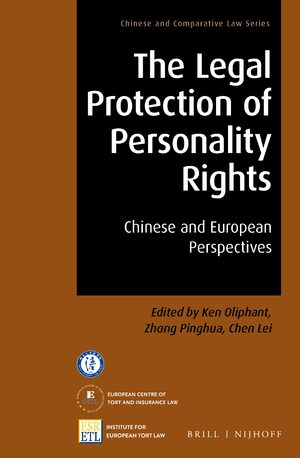 Cover The Legal Protection of Personality Rights