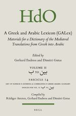 A Greek and Arabic Lexicon (GALex)