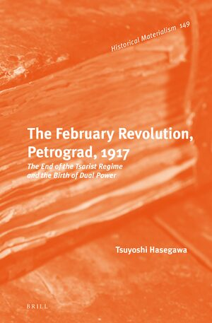 Cover The February Revolution, Petrograd, 1917