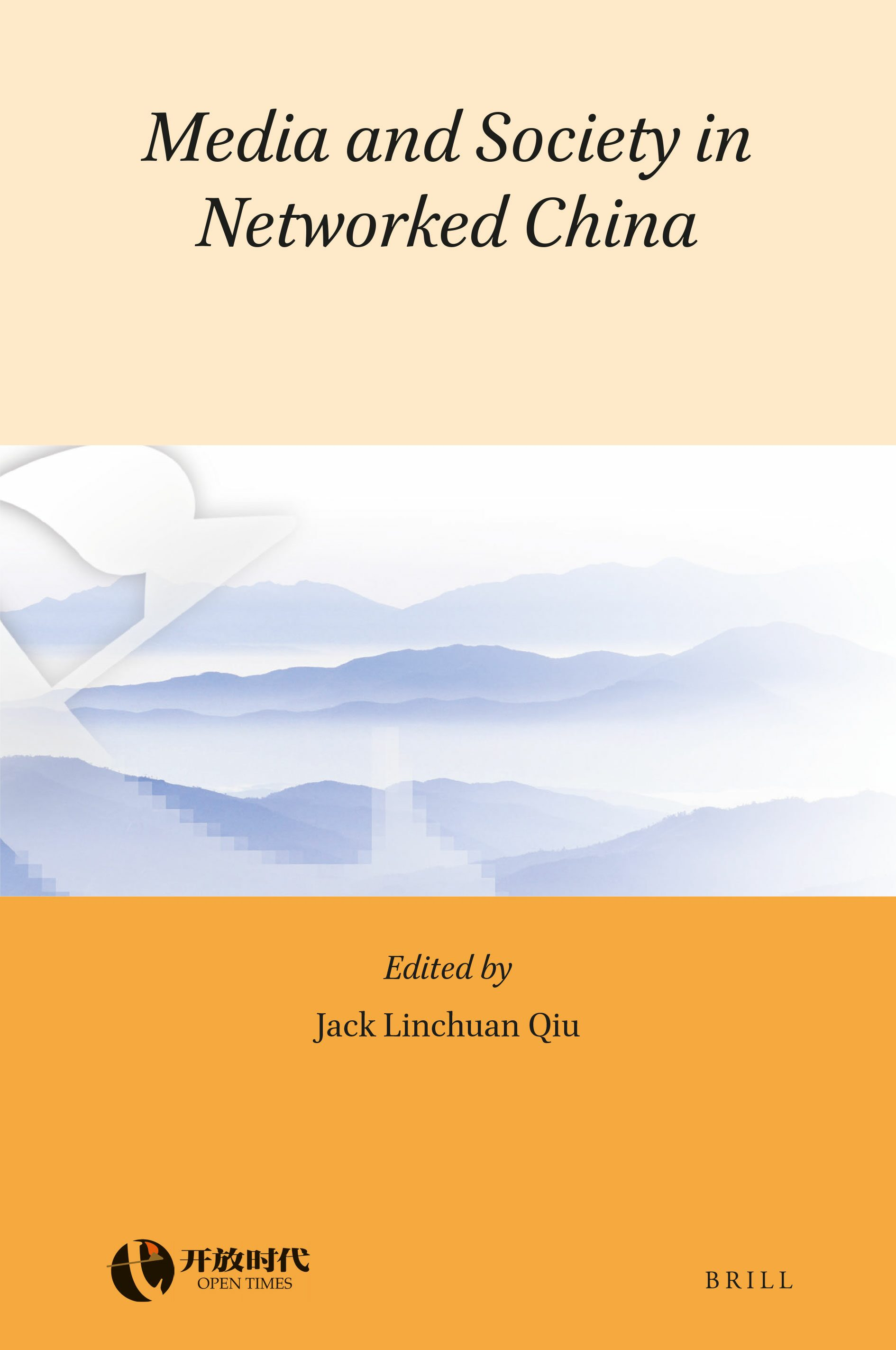 Periods of development of Chinese philosophy