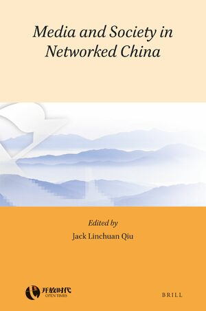 Cover Media and Society in Networked China