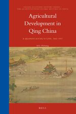 Agricultural Development in Qing China