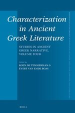 Cover Characterization in Ancient Greek Literature