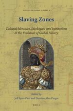 Cover Slaving Zones