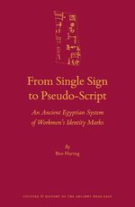 Cover From Single Sign to Pseudo-Script