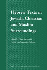 Cover Hebrew Texts in Jewish, Christian and Muslim Surroundings