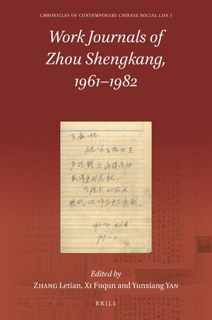 Cover Work Journals of Zhou Shengkang, 1961-1982 (2 vols.)