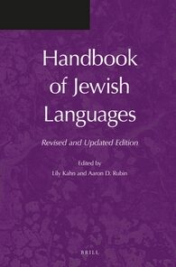 Handbook of Jewish Languages – Revised and Updated Edition | brill