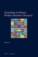 Cover Grounding in Chinese Written Narrative Discourse