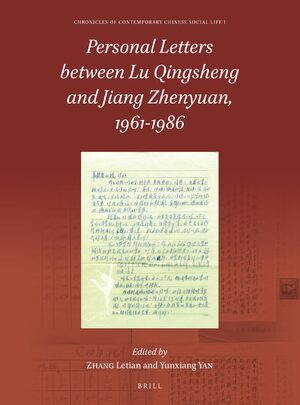 Cover Personal Letters between Lu Qingsheng and Jiang Zhenyuan, 1961-1986