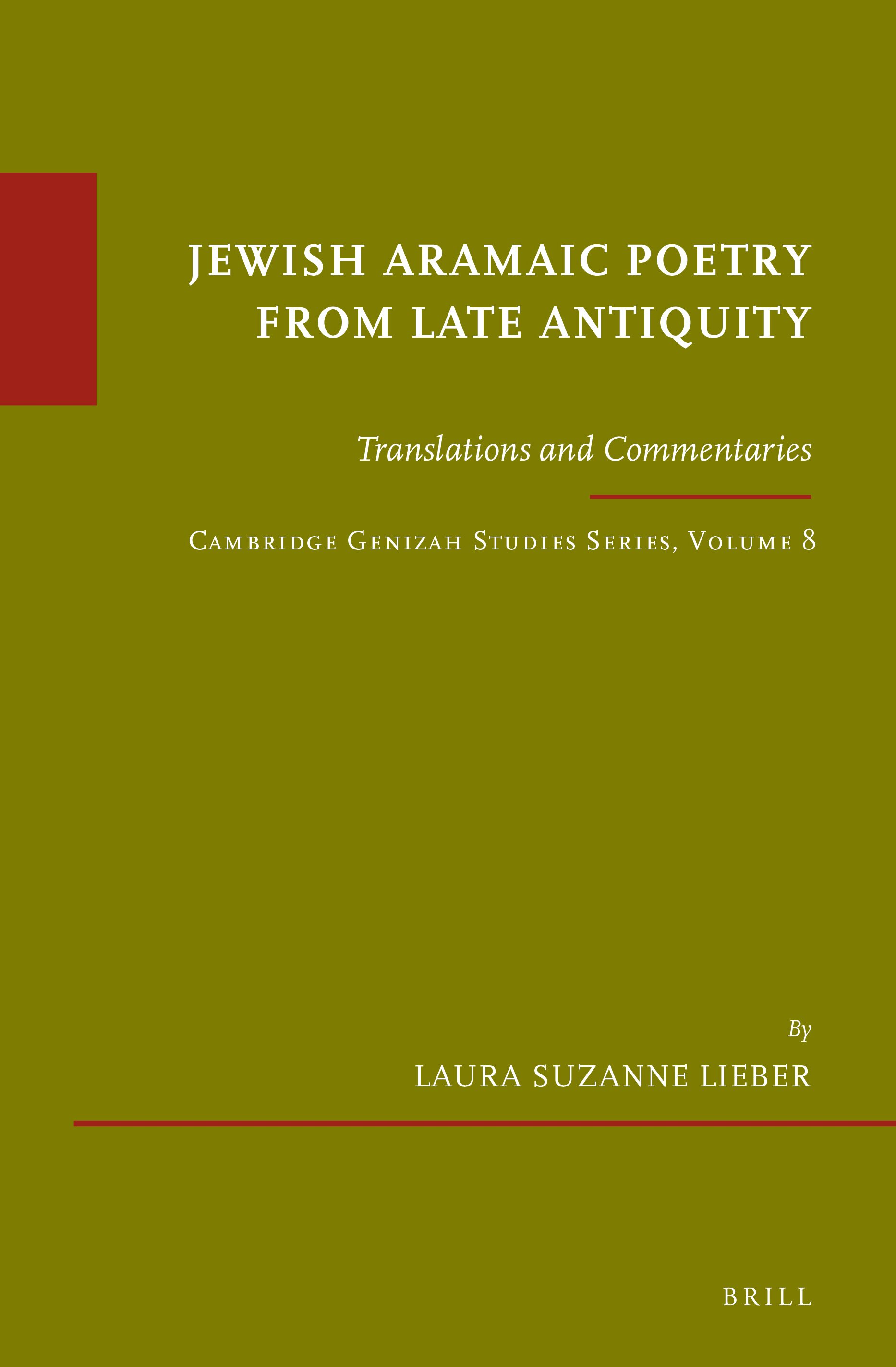Purim In Jewish Aramaic Poetry From Late Antiquity