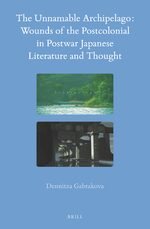The Unnamable Archipelago: Wounds of the Postcolonial in Postwar Japanese Literature and Thought