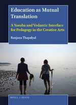 Cover Education as Mutual Translation
