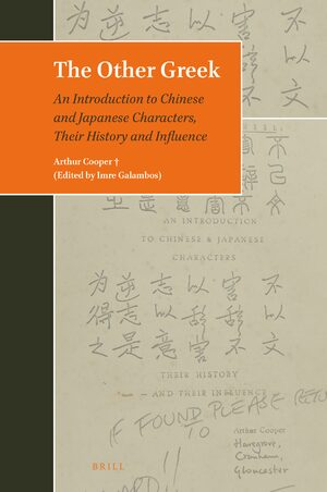 The Other Greek – An Introduction to Chinese and Japanese